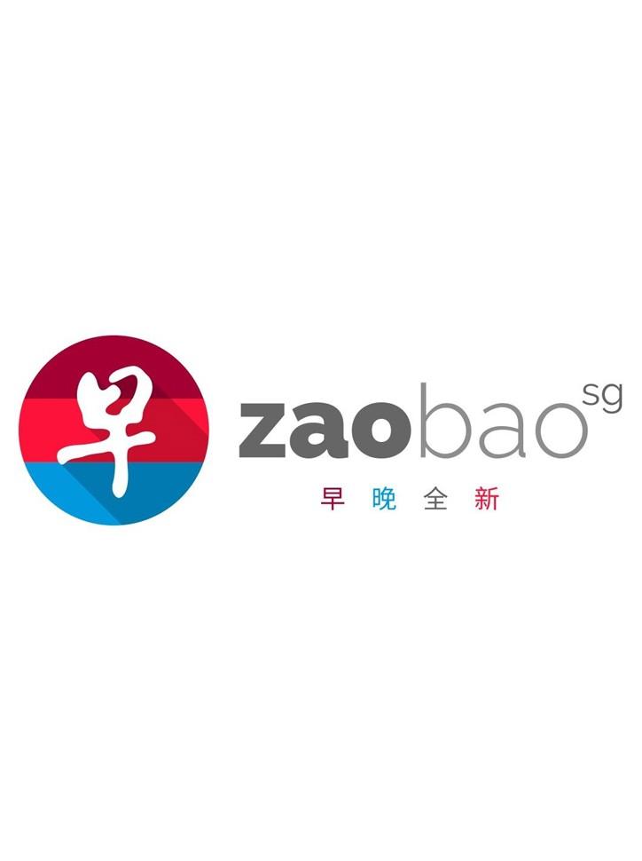 ZaoBaoNow 25Aug2017