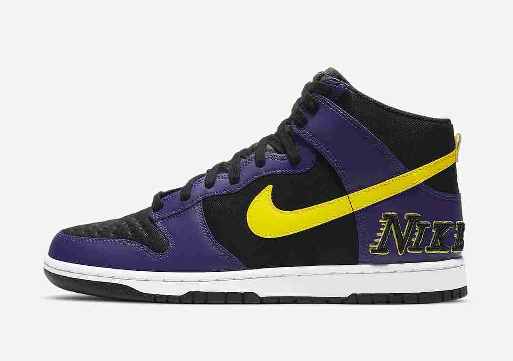 Nike Dunk EMB