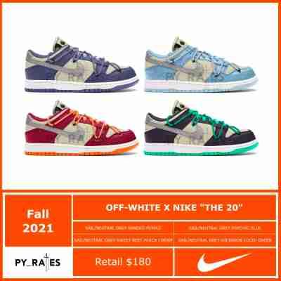 Virgil Abloh Off-White The Twenty Nike Dunks