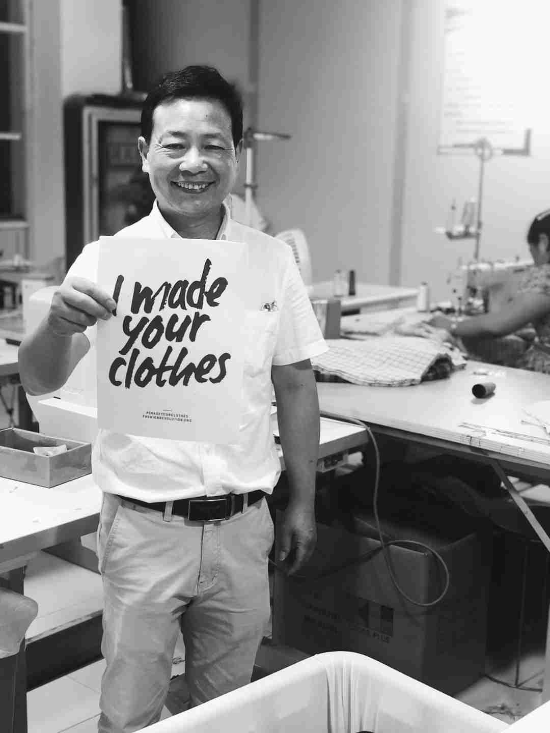 Slow Fashion Vocabulary | Factory Worker