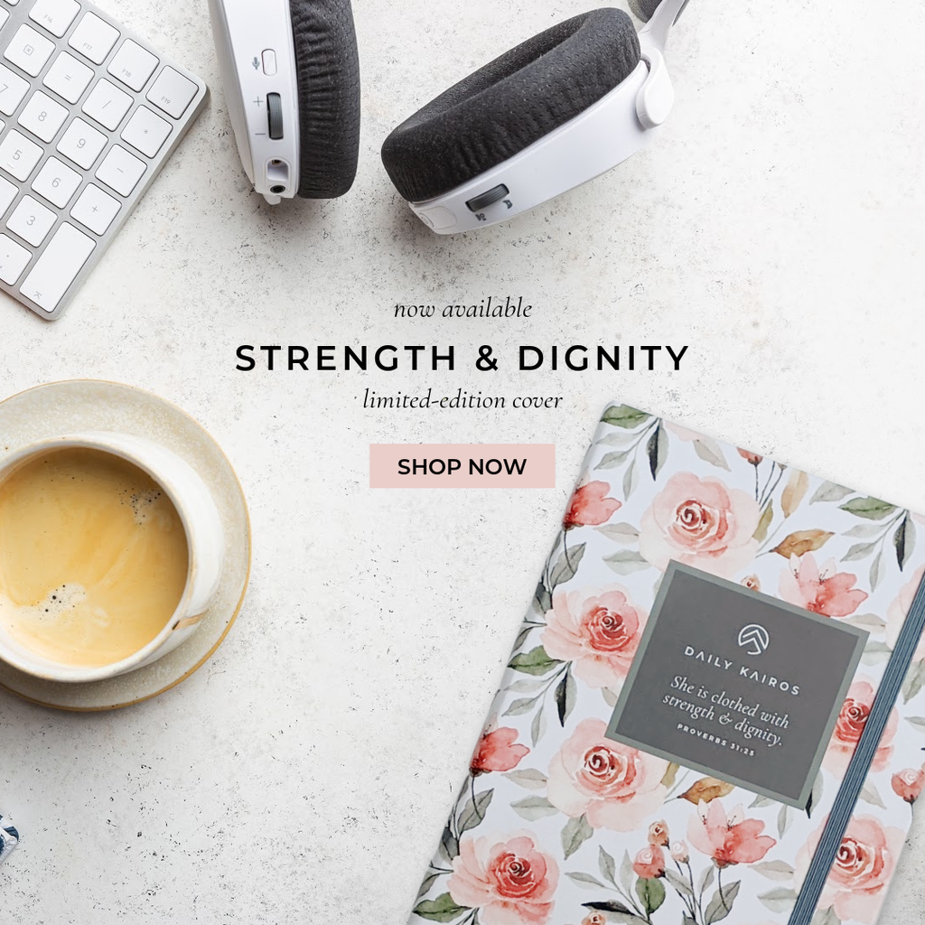 strength and dignity prayer journal