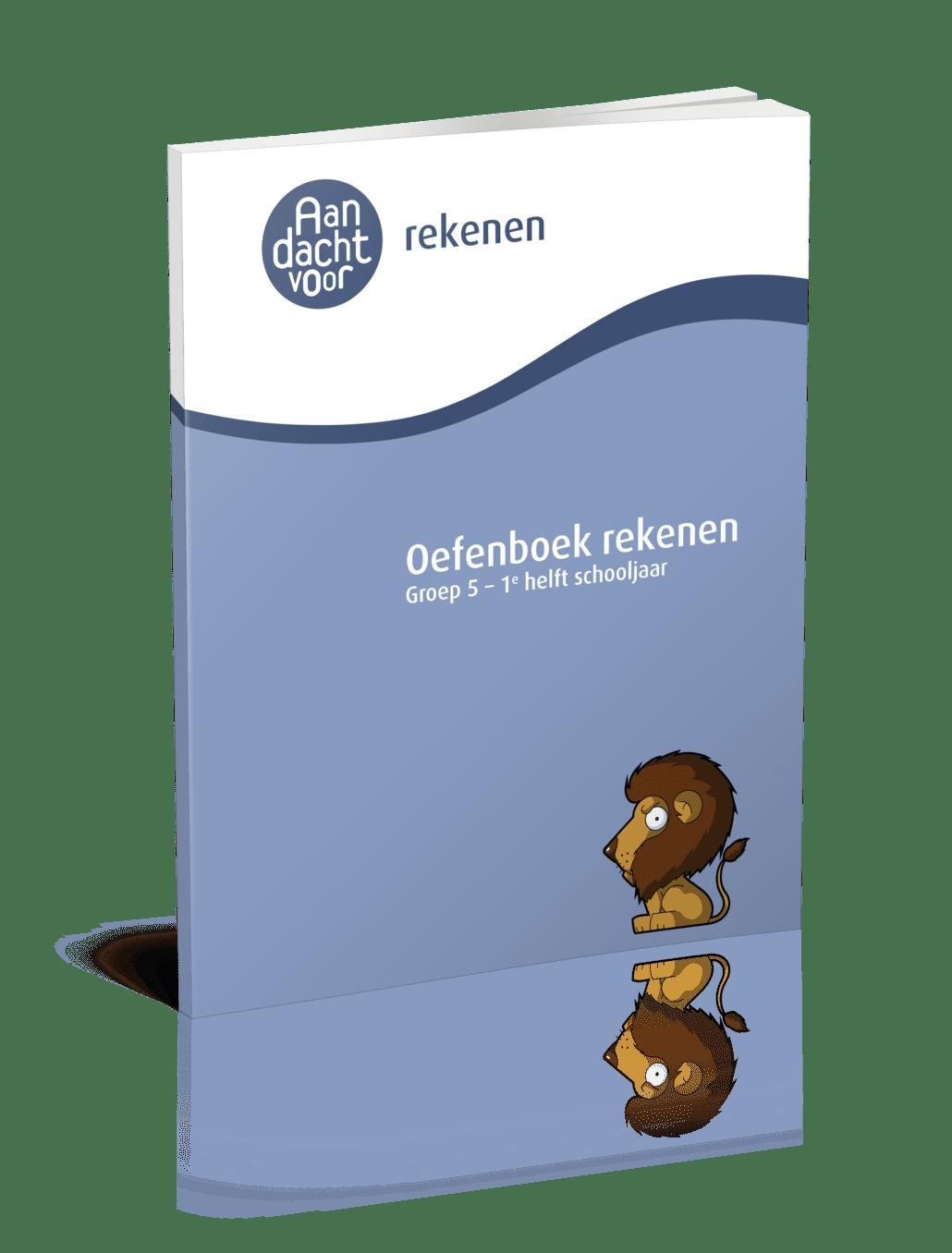 Oefenboek Rekenen Groep 5 - 1e helft schooljaar