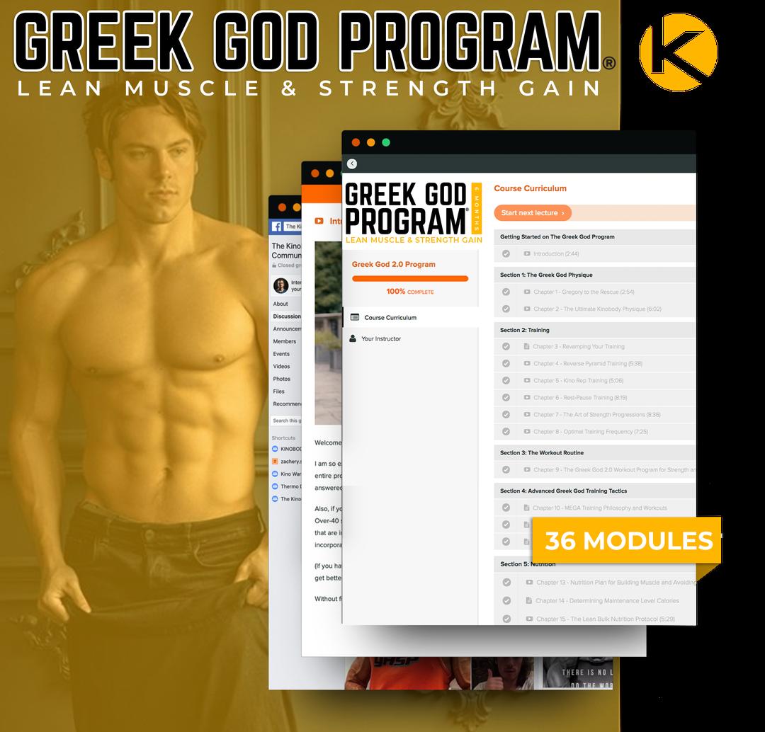 Greek God Program Example