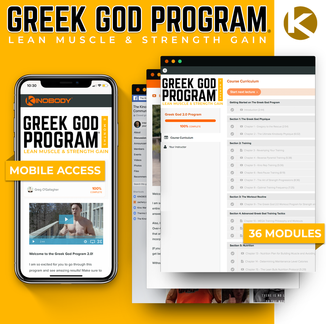 Greek God Program Example