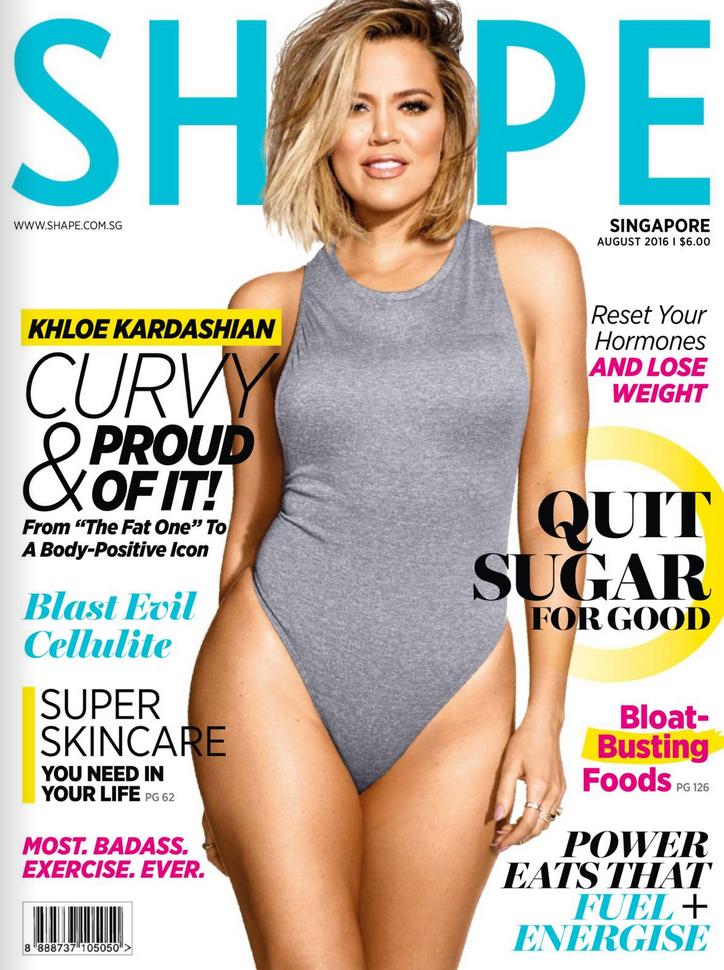Shape2016
