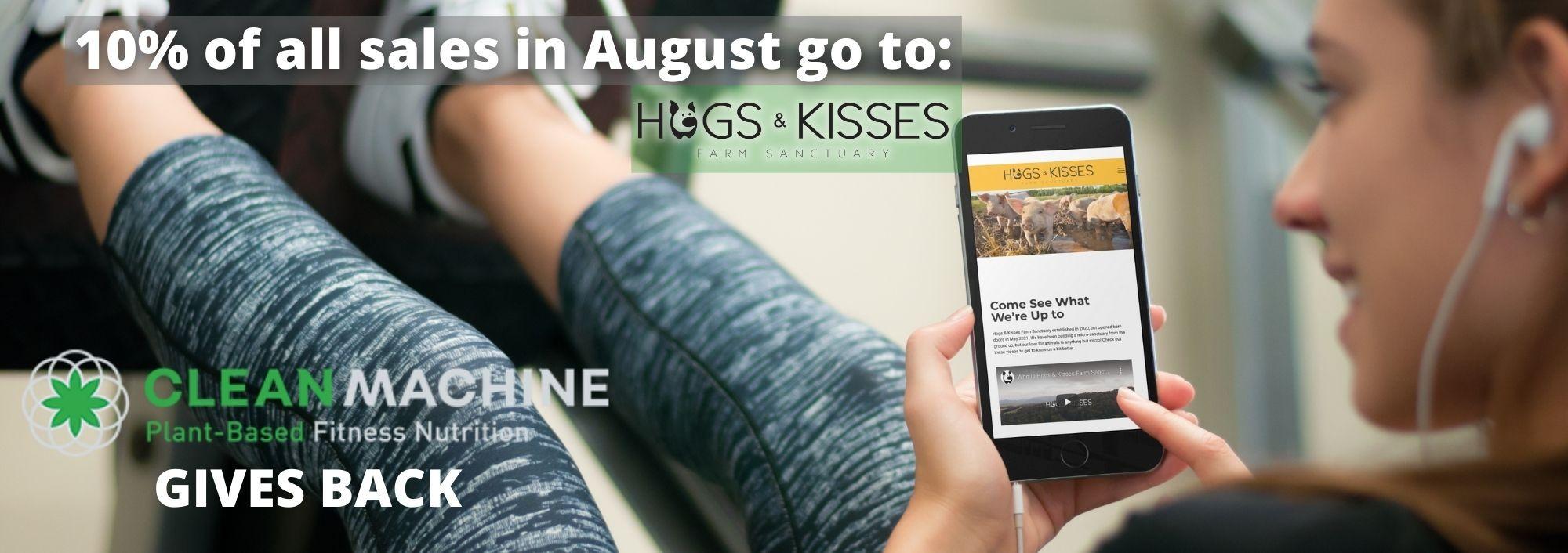 hogs and kisses giveback desktop